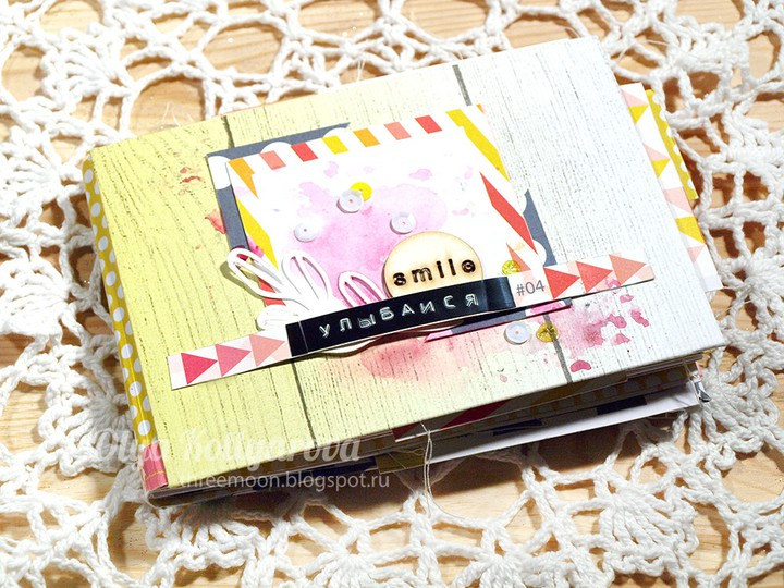 Smile minibook kotlyarova 3