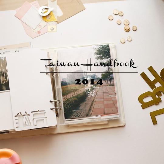 Taiwan handbook 2014 heading original