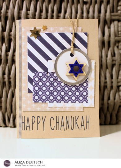 Chanukah card2 wih footer edited 1