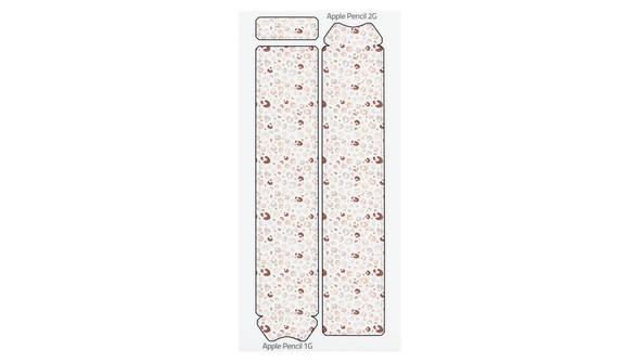 104142 leopardprintapplepencilwrapsticker slider original