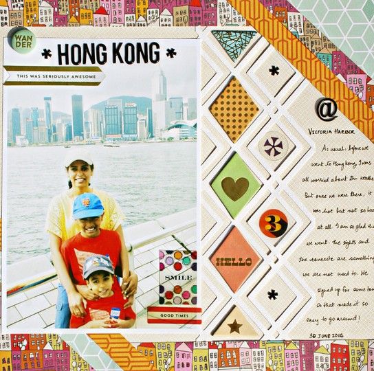 Hongkong layout 2014 12 21 001 edit
