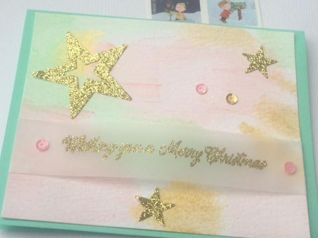Star painted card original