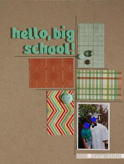 Hellobigschool