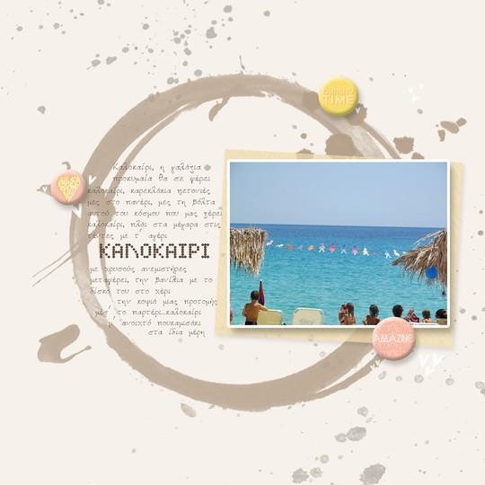 Creativetsouf pl 6x6 card