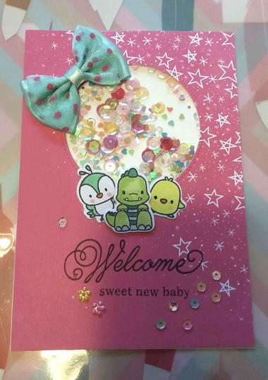 Baby card original